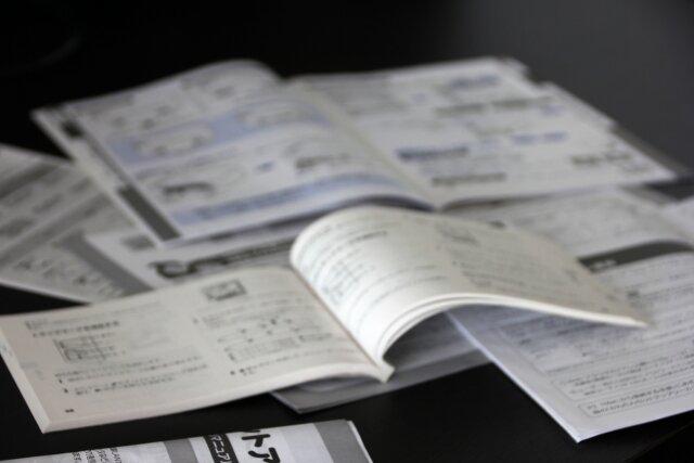 カタログ・パンフレットから商品登録代行